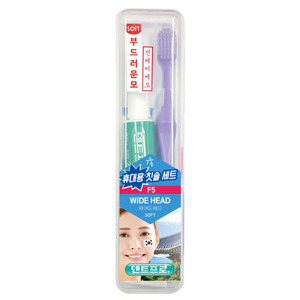 [TS-15]Portable toothbrush set (widehead)